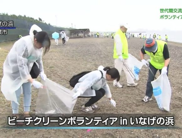 20170618世代間交流でボランティア清掃 (7)