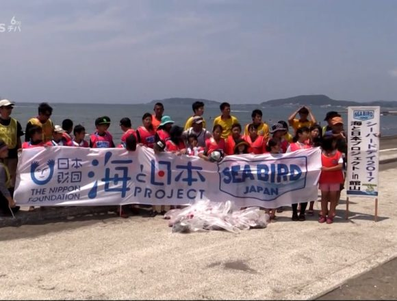 20170709海を楽しむ体験プログラム (8)