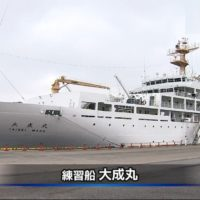 20170810千葉港に「練習船」がやってきた (0)