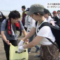 20170821九十九里浜全域でビーチクリーン (0)