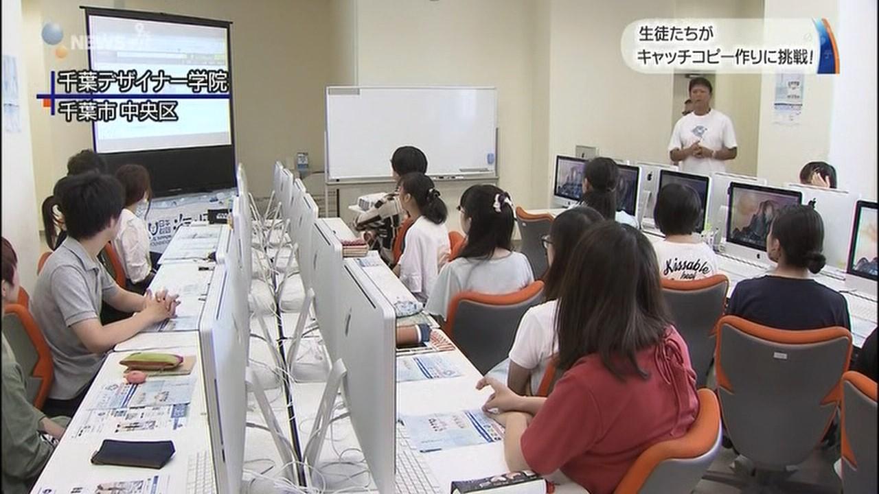 20170822海ぽすグランプリ生徒たちがキャッチコピー作りに挑戦 (2)