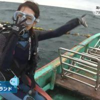 20171115【特集】海の魅力を届けたい79歳の現役ダイバー (4)