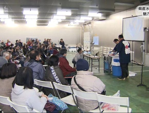 20180224県産水産物の魅力をPR (5)