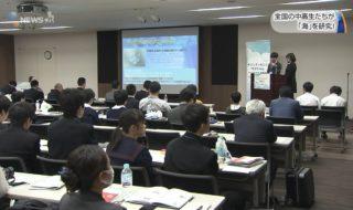 20180328全国の中高生たちが「海」を研究! (6)