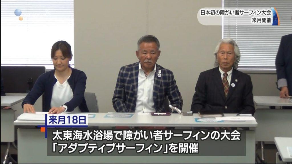 海と日本PROJECT in 千葉県