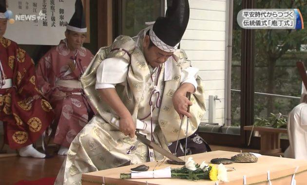20180517平安時代からつづく伝統儀式「庖丁式」 (6)
