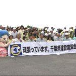 20180622地元パワー結集し海をきれいに (1)