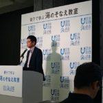 s日本財団 海野光行常務理事