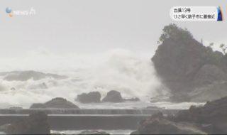 20180809台風13号9日朝早く銚子市に最接近 (8)