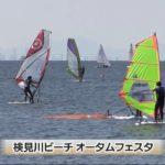 20181021検見川浜の魅力を体感 (3)