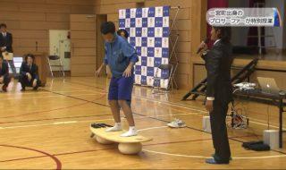 20181109一宮町出身プロサーファーが特別授業 (1)