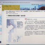 20181215_5年に一度の高潮浸水想定千葉県がHPで公開 (2)