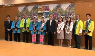 20190108ミス大島・椿の女王が椿まつりPR (1)