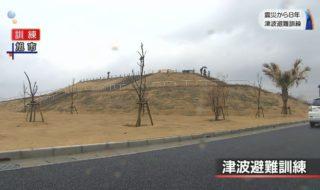20190303震災から8年 津波避難訓練 (2)