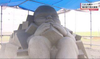 20190701ことしも続々旭の砂で巨大彫刻 (7)