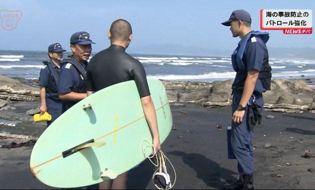 20190817沿岸パトロール強化で海の事故を防止 (4)