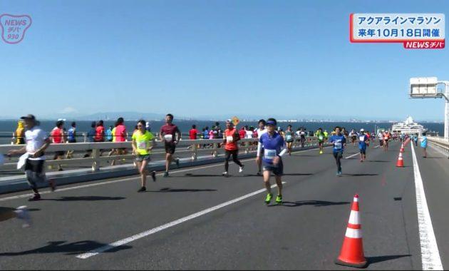 20190902アクアマラソン 来年10月18日 (3)
