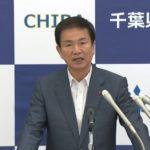 20200723東京五輪 千葉県内4競技 延期前と同じ会場と日数で実施 (2)