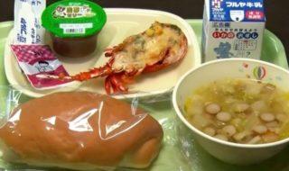 20201005豪華食材が中学校の給食に登場! (2)