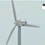 20210417熊谷千葉県知事が県内を初視察 銚子市沖洋上風力発電の計画海域 (3)